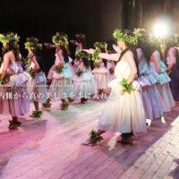 東京 港区 六本木 フォルトゥーナ レンタルスタジオ の フラ タヒチアンダンス