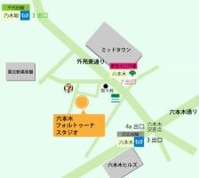 東京 港区 赤坂 六本木 周辺 レンタルスタジオ まとめ 六本木 フォルトゥーナ レンタルスタジオ 地図