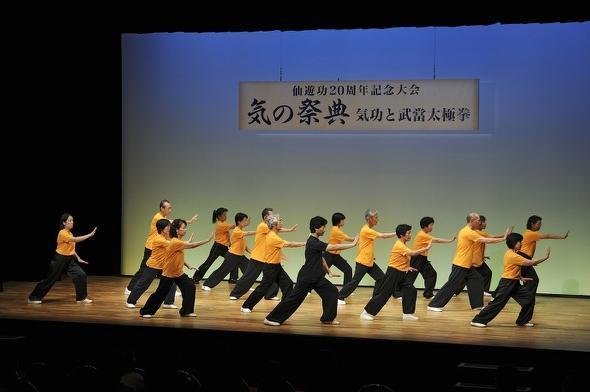 気功 と 太極拳 「道友会・ 六本木 気功 と 太極拳 の教室」 六本木 レンタルスタジオ