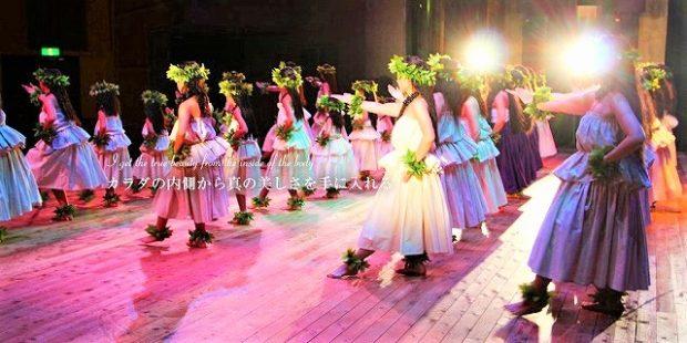 東京 港区 六本木 フォルトゥーナ レンタルスタジオ フラ タヒチアンダンス