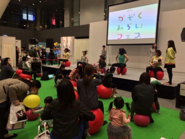 バランスボール エクササイズ 六本木 東京 港区 ダンススタジオ レンタルスタジオ 駅近 貸しスタジオ 教室